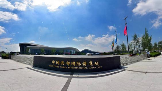 中国糖酒会网新闻图片